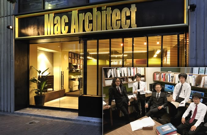 Mac建築デザイン研究所