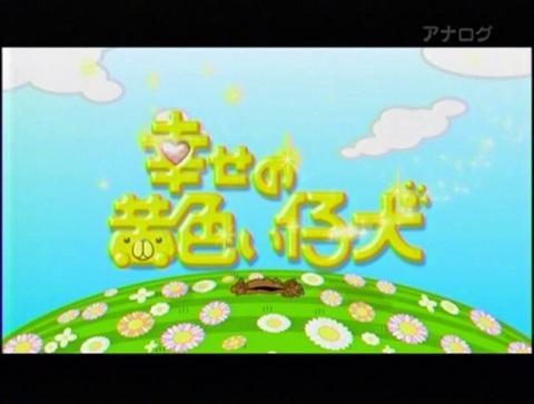 プリンセス姫スイート