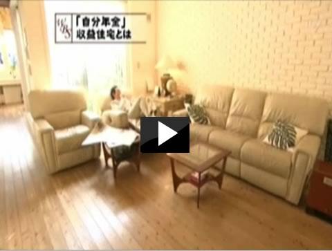 テレビ東京・ワールドビジネスサテライト