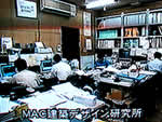 TVで紹介-MAC研究所