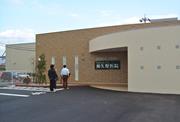 外断熱医院建築-和久野医院