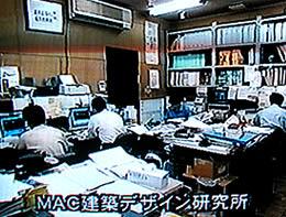 京都のMac建築デザイン研究所が外断熱に真剣に取組んでいる姿が報道されました
