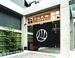 京都紋付ビル